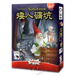 【新天鵝堡桌上遊戲】矮人礦坑 Saboteur(多人、經典)