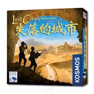 【新天鵝堡桌上遊戲】失落的城市 Lost Cities(經典、2人)