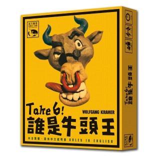 【新天鵝堡桌上遊戲】誰是牛頭王 Take 6-6 Nimmt(多人)