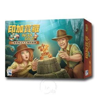 【新天鵝堡桌上遊戲】印加寶藏/印加黃金、鑽石 Incan Gold(多人、送禮)