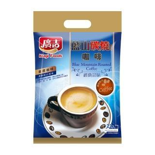 【廣吉】經典藍山碳燒咖啡(17g*22包)