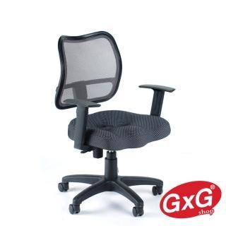 【吉加吉】彈力透氣網背 短背造型辦公椅 電腦椅 TW-017(灰黑)