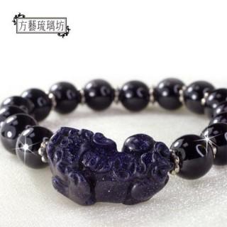 方藝琉璃坊 招財納祥系列藍金沙貔貅手環