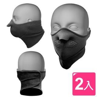 【SPA】套頸式防風面罩(超值2入)