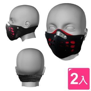 【SPA】雙層式防風面罩 (超值2入)