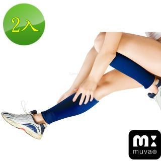 【muva】調整型塑小腿(2入)