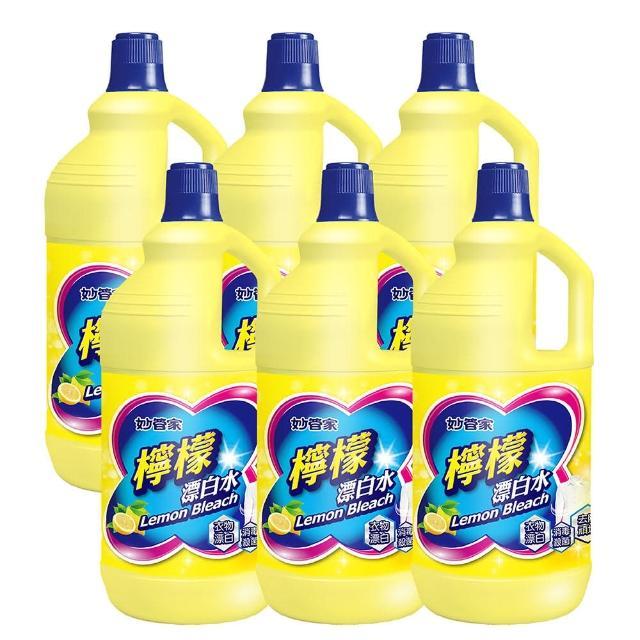 【妙管家】超強漂白水無磷檸檬味(2000gm-入-共6入-箱)