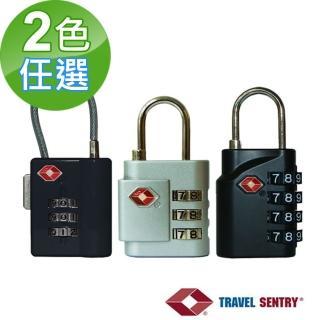 【TSA海關鎖】3款(共3入)