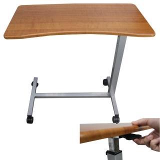 【COLOR】多功升降便利桌/床邊桌