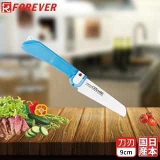 【FOREVER】日本製造鋒愛華銀抗菌輕巧陶瓷摺刀(藍)