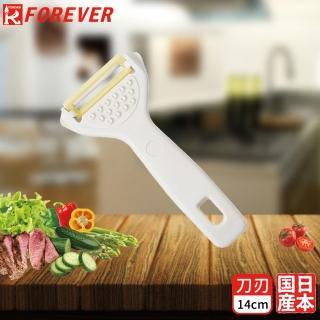 【FOREVER】日本製造鋒愛華陶瓷削皮刀
