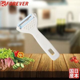 【FOREVER】【FOREVER】日本製造鋒愛華銀鈦削皮刀