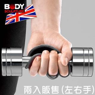 【BODY SCULPTURE】BW-81 重力止滑握套(C016-81)