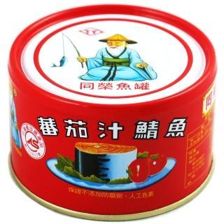 同榮紅平二號230g(230g)