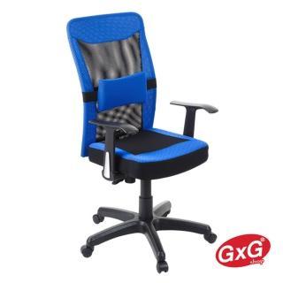 【吉加吉】加厚成型坐墊 造型辦公椅 電腦椅 TW-033(藍色)