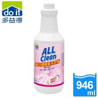 【多益得】蛋白質酵素清潔劑(946 cc)