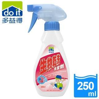 【多益得】生物乾洗清潔劑(250cc)