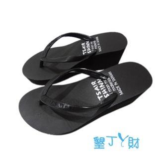 【 墾丁ㄚ財 】LOFTY系列素面人字拖(黑)