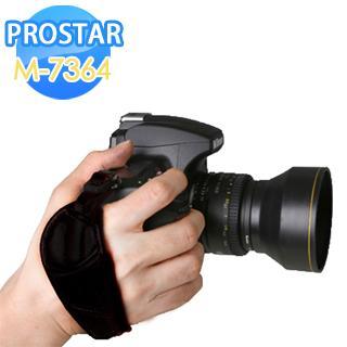 【PROSTAR】M-7364 真皮單眼相機手腕帶