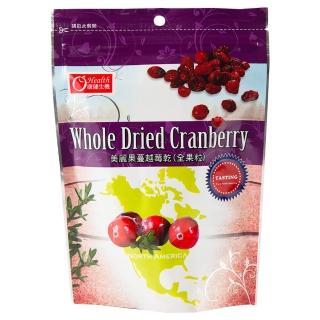 【康健生機】美麗果蔓越莓乾(全果粒200g/包 )