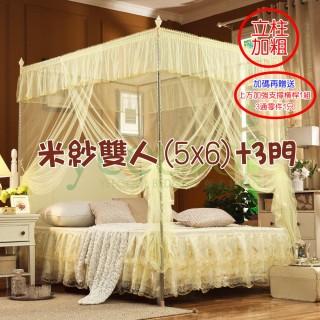 【Yeecool】3門簡愛落地式無拉鍊米紗(加粗螺旋不鏽鋼落地支架5x6呎雙人床蚊帳*加贈上方橫桿*)