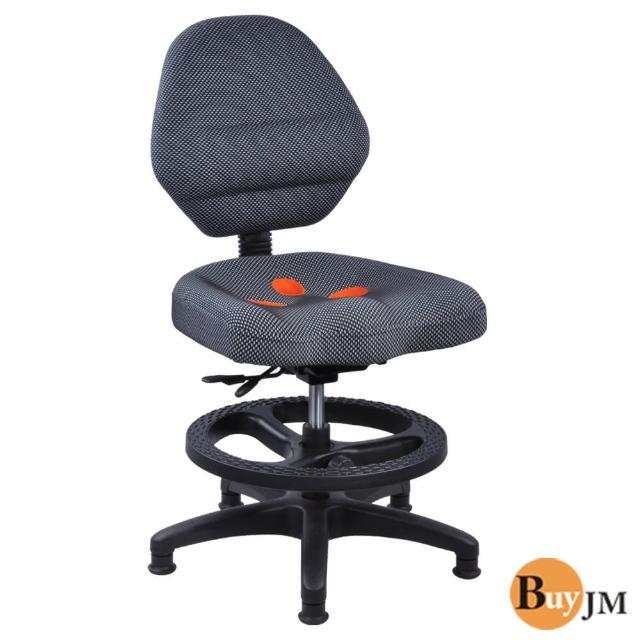 《BuyJM》貝比坐墊加大兒童成長椅-黑色/免組裝