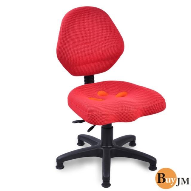 《BuyJM》貝比坐墊加大兒童成長椅-紅色/免組裝
