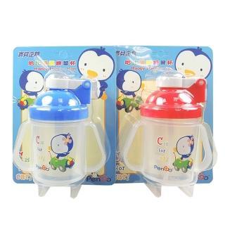 【寶貝企鵝 pengo】哈比彈跳練習杯(兩色)