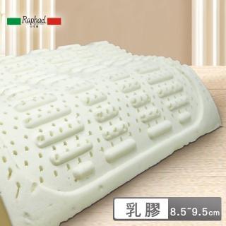 【Raphael拉斐爾】護背功能乳膠枕(1入)