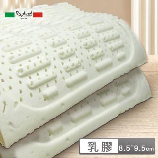 【Raphael拉斐爾】護背功能乳膠枕(2入)
