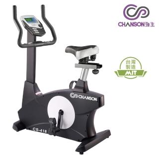 【強生CHANSON】黑金剛直立式健身車(CS-418)