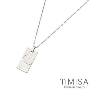 【TiMISA】和平宣言-S號 純鈦項鍊(E)