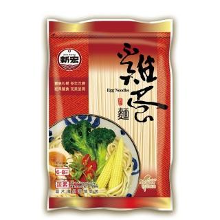 【新宏】雞蛋麵(600g)