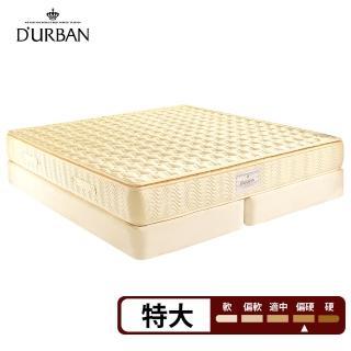 【Durban都爾本】拿破崙 乳膠獨立筒上墊 雙人加大加長(送緹花對枕 鑑賞期後寄出)