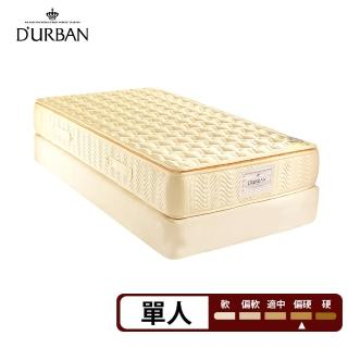 【Durban都爾本】拿破崙 乳膠獨立筒上墊 單人(送緹花枕1入 鑑賞期後寄出)