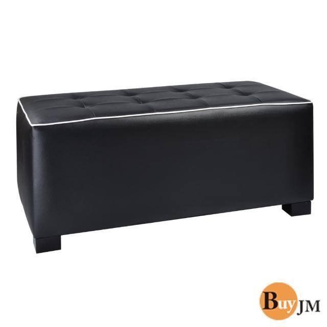 《BuyJM》蘿蔓長方椅凳/床尾椅長95公分