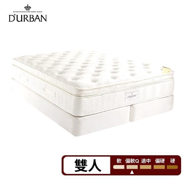 【Durban都爾本】亨利乳膠獨立筒上墊雙人(送緹花對枕 鑑賞期後寄出)