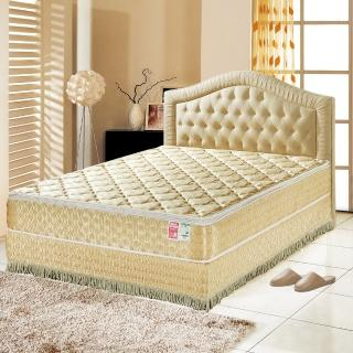 【睡芝寶-正三線-乳膠-蜂巢式獨立筒床墊厚24cm-VIP限定-單人】