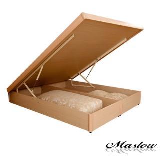 【Maslow-空間收納】後掀式床架-雙人5尺(4色可選)