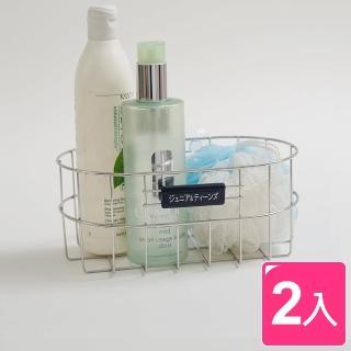 【樂活主義】不鏽鋼廚房衛浴置物籃(買一送一)