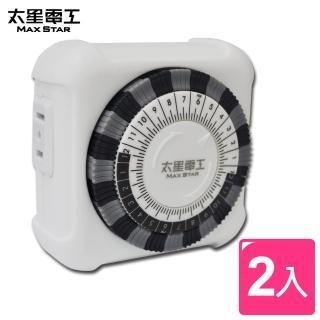 【太星電工】省電家族/家用2C機械式定時器(2入)