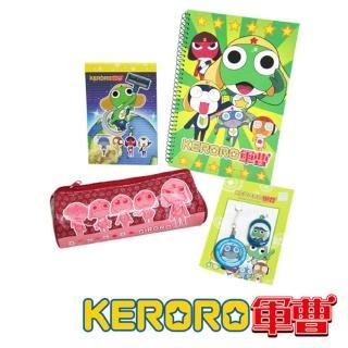 【酷博士】Keroro軍曹超值圓筒筆袋筆記本組合