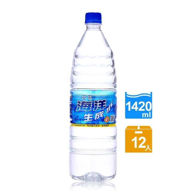 【台鹽】海洋生成水1420ml(12入-箱)