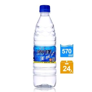 【台鹽】海洋生成水570ml(24入/箱)