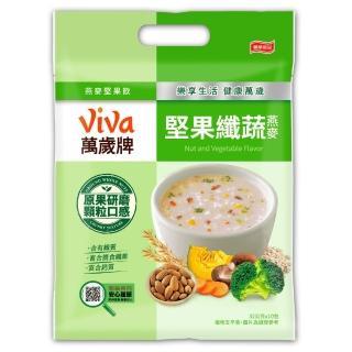 【萬歲牌】堅果纖蔬燕麥(32公克*10包/袋)