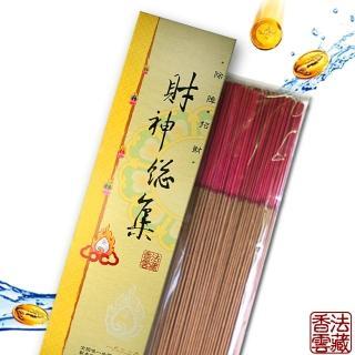 【法藏香雲】財神總集開運薰香(尺3立香)