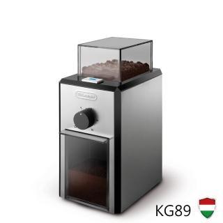 【迪朗奇】全自動磨豆機(KG89)