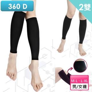 【驄豪 足護士】360丹尼數美腿中統彈性襪/壓力襪-2雙(保持體態優美、貼身舒適)