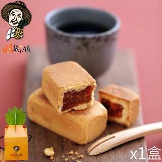 【旺梨小鎮】手工土鳳梨酥 6入/盒 1盒組