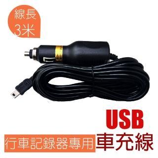 USB接頭行車記錄器車充線